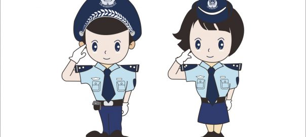 Cute police cartoon